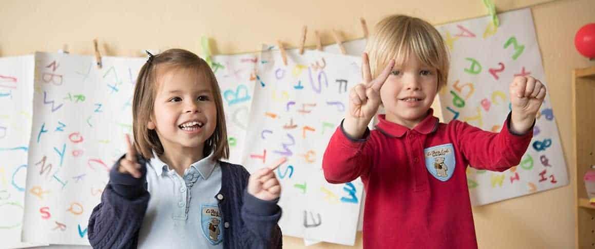 Preschool_Image_2